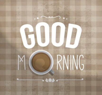 چگونه یک صبح دل انگیز را آغاز کنید | کتاب صوتی