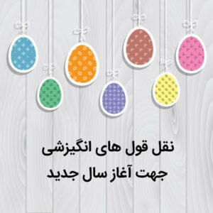flat-easter-eggs-background_1048-1128